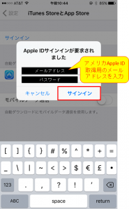 Login Apple ID