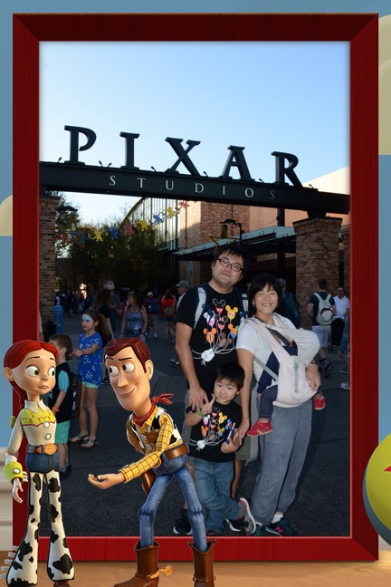 PhotoPass of Pixar Studio entrance at Hollywood Studios