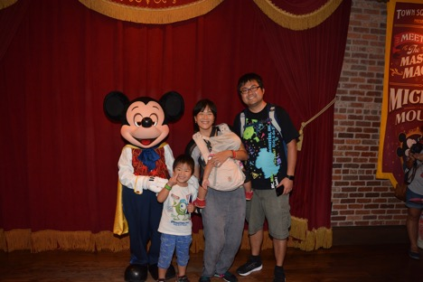 Meet Mickey at Magic Kingdom