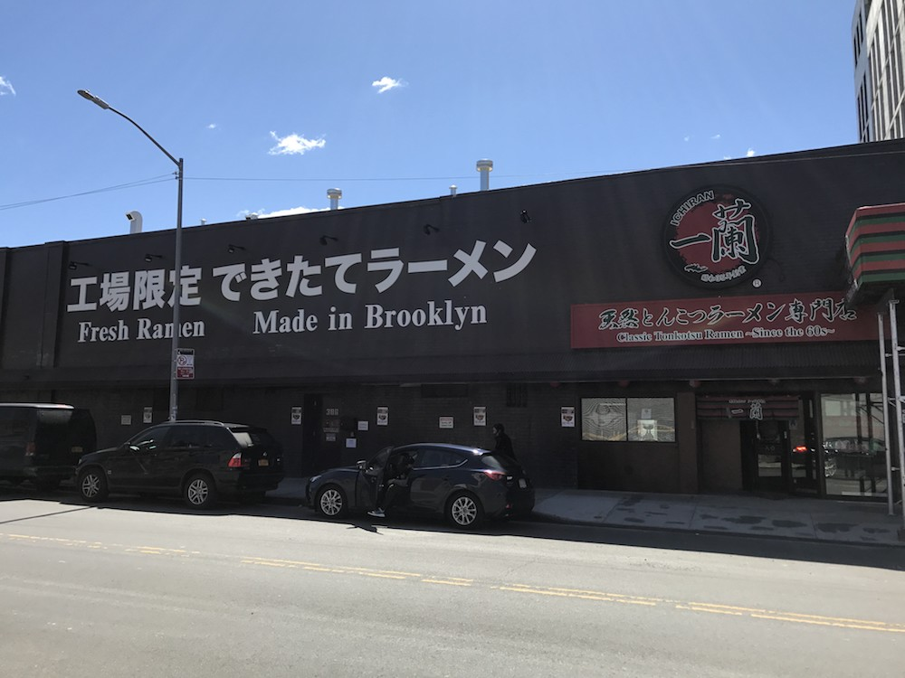 External appearance of ramen Ichiran at Blooklyn, New York