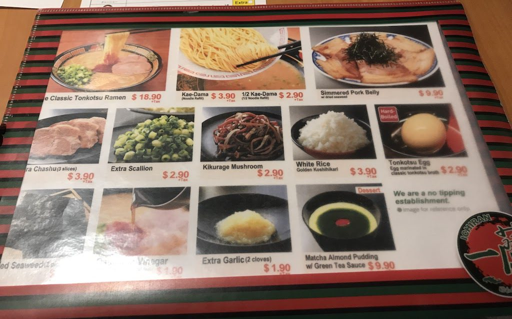 Ramen menu of Ichiran