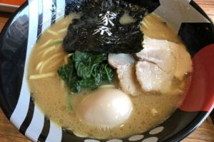 Ganso-Iekei ramen at E.A.K. ramen, New York