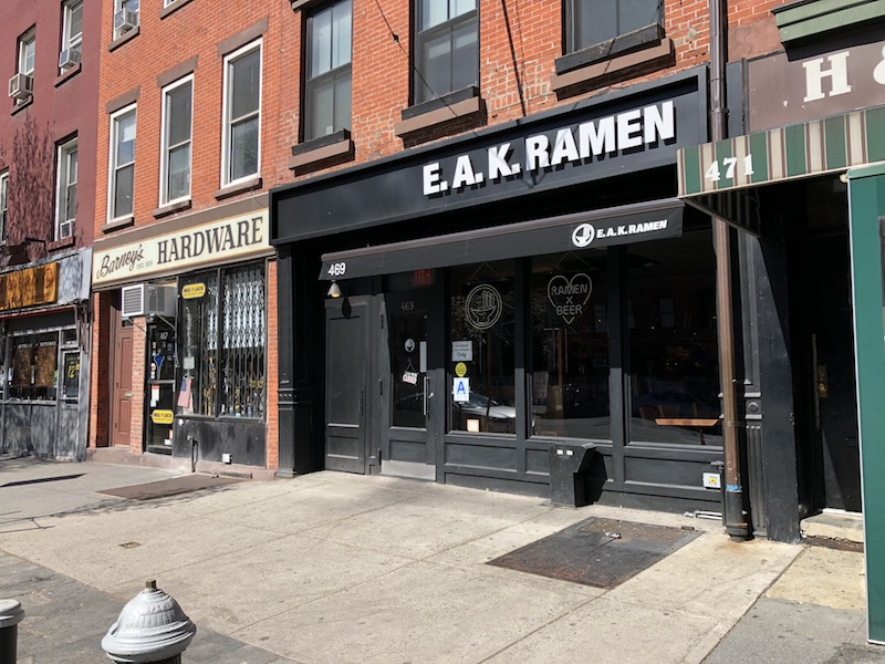 Entrance of E.A.K. Ramen at West Village, New York